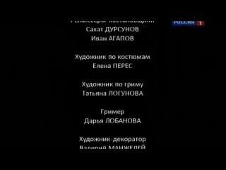 Кровинушка 11-12 серия(сериал) 2012