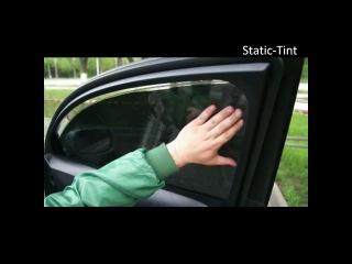 Съемная солнцезащитная силиконовая пленка на статике Static-Tint для авто.