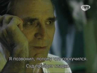 Безрассудное сердце / Insensato Coracao -133 серия(с русскими субтитрами)