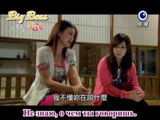 [Big Boss] Весна любви / Весна Онсен / Spring love / ONSEN BEAUTY / MEI REN LONG TANG [8/14]