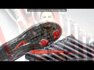 «Бутсы Cristiano Ronaldo» под музыку Криштиано Роналдо - 1. Picrolla
