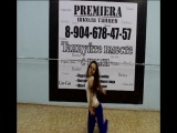 Альбина Go-Go  Школа танцев