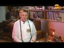 День космических историй с Игорем Прокопенко 2011(08) Космические странники