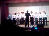 Мужской хор колледжа с песней