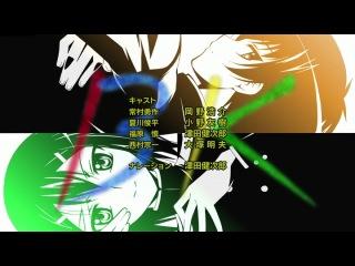 Baka to Test to Shoukanjuu Matsuri OVA [01 of 02] Hideyoshi Kinoshita End [KingMaster & Anything-group]