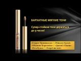 Новая коллекция Bremani «Золотая корона»    vk.comyoungstylenspdnepr