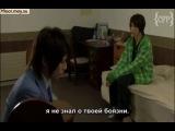 Серии Такуми Кун 3: Прекрасные воспоминания / Takumi-kun series 3: Bibou no Detail субтитры