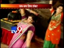Yash-Aarti Love Distance in Punar Vivaah-