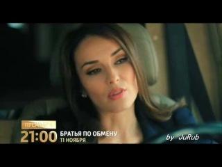 Юлия Зимина в фильме