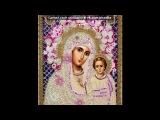 «****» под музыку Группа Гвадалахара - Молитва к Богородице. Picrolla