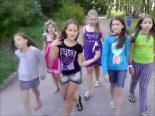 "Клип ""А чё чё"" (3 отряд, 4 смена, лето 2012)"