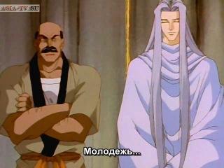 Легенда о Басаре (Legend of Basara) 2-я серия
