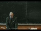 Лекции по физике РХТУ им. Д.И. Менделеева. Лекция №2.