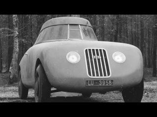 Audi | Сказка про гадкого утенка