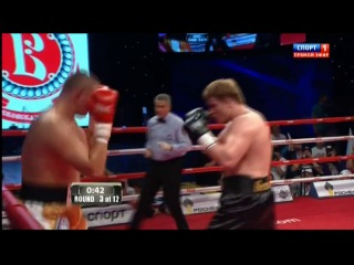 Александр Поветкин нокаутировал Анджея Вавжика в третьем раунде