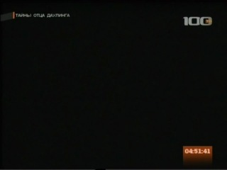 Тайны отца Даулинга/Father Dowling Mysteries сезон 2 серии 3 и 4