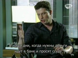 Безрассудное сердце / Insensato Coracao -47 серия(с русскими субтитрами)