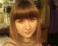 Асия Якшибаева