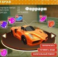 Ферра Ферра, 27 сентября , Москва, id102758604