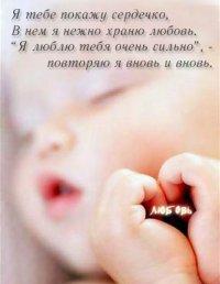 Людмила Лукоянова, 1 сентября , Губаха, id26995358