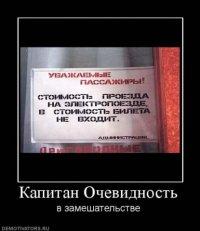 Sdf Asdf, 15 августа , Волгоград, id75178114