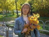 Наталья Примак, 21 января 1992, Екатеринбург, id97138921