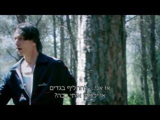 Сплит Тайна крови 2 сезон 44 серия