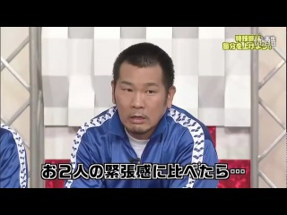 Gaki no Tsukai #1088 (2012.01.15) Talent Contest (Part 1)