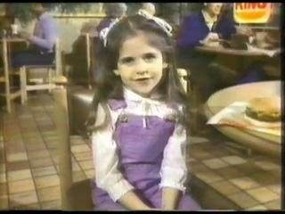1983 Sarah Michelle Gellar Burger King Commercial