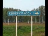 Russkie_prikoly