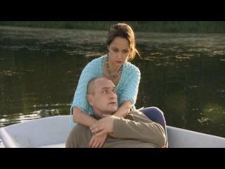 Дом у большой реки т с Россия 2010 2 серия
