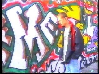 Граффити в Черкассах (начало 2000-х).