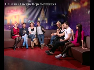 Гобозов не верит Черкасову. (31.01.14)