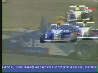 Formula BMW 2004. Обзор сезона