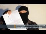 Russian spy arrested In Kiev (Ukraine) - В Киеве задержан агент ФСБ..