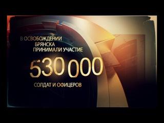Брянскаятелевизионная компания60 канал первая частнаятелевизионная компаниябрянска