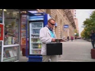 Участковый детектив 2011 12 серия