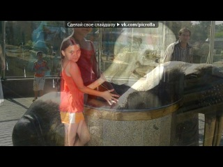 «Наирочка» под музыку Камеди Клаб - Рамштайн в детском саду. Picrolla
