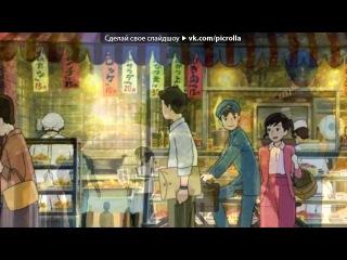«Аниме» под музыку bla - эта песня про трёх подруг на французском языке... Picrolla