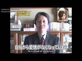 Gaki no Tsukai #794 (2006.02.19) — Hamada Trial (Part 2) ENG subbed