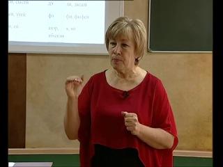 Уроки Кабардинского 1