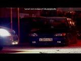 «Со стены avtoposadka» под музыку Ehtiram ft Samir - qayi var. Picrolla