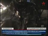В автокатастрофе под Владимиром погибли 8 человек