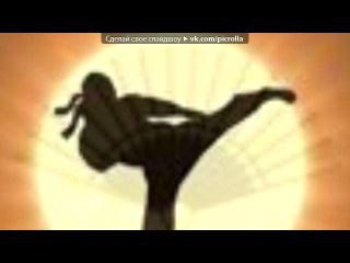 «С моей стены» под музыку Eric Vice - Поле для боя (InDaBattle III Promo) [Efreet production]. Picrolla