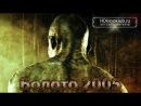 Болото  Venom (2005)