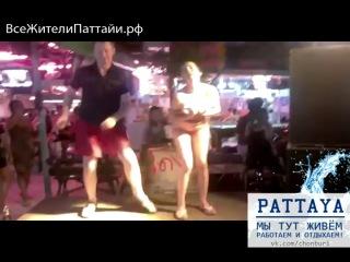 2974 серия - Русские туристы на отдыхе в Pattaya