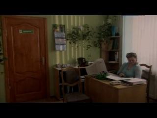 Школа проживания - 1 серия