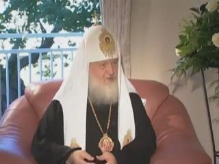 патриарх кирил о славянах