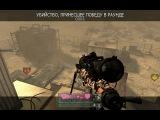 Тихий квик со сменой оружия в MW2
