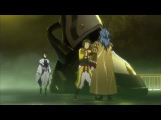 Nobunaga the Fool 1x04 [Freya & Erinant & Kashi & Nazel]